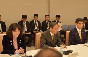 首相官邸meeting_s