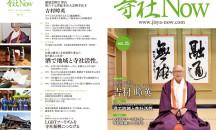 JishaNow_25